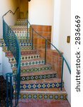 decorative stairs | Shutterstock . vector #2836669