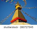 Buddha Eyes And Prayer Flags On ...