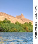 Small photo of Images from Nile: Agha Khan mausoleum
