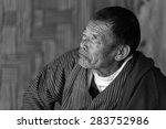 people of bhutan  bhutan  circa ... | Shutterstock . vector #283752986