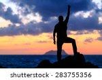 success achievement running or... | Shutterstock . vector #283755356