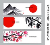 three beautiful banners with... | Shutterstock .eps vector #283841126
