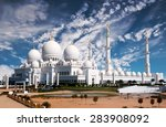 view of sheikh zayed mosque in... | Shutterstock . vector #283908092