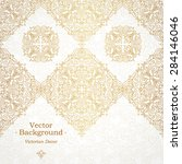vector ornate seamless border... | Shutterstock .eps vector #284146046