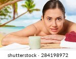 summer  care  face. | Shutterstock . vector #284198972