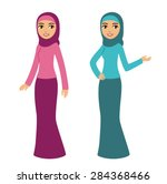 young beautiful cartoon style... | Shutterstock .eps vector #284368466