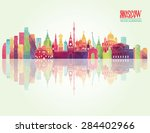 moscow. vector illustration | Shutterstock .eps vector #284402966