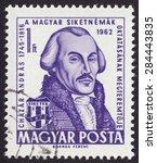 hungary circa 1962 a stamp... | Shutterstock . vector #284443835
