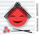 smiling red sun with bamboo... | Shutterstock .eps vector #284459372