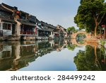 xi tang ancient town it is... | Shutterstock . vector #284499242
