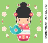 vector illustration of japanese ... | Shutterstock .eps vector #284537642