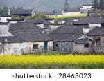 xidi village china | Shutterstock . vector #28463023