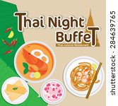 thai food | Shutterstock .eps vector #284639765