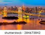 ������, ������: Tokyo skyline with Tokyo
