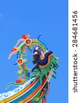 temple roof chinese style | Shutterstock . vector #284681456