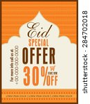 beautiful sale poster  banner... | Shutterstock .eps vector #284702018