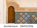 ornate arabic door in alhambra | Shutterstock . vector #284922506