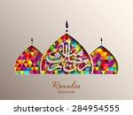 illustration of ramadan mubarak ... | Shutterstock .eps vector #284954555