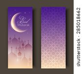 greeting cards or banners with... | Shutterstock .eps vector #285018662