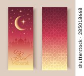 greeting cards or banners with... | Shutterstock .eps vector #285018668
