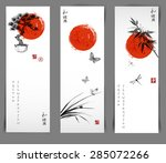 banners with red sun  bonsai... | Shutterstock .eps vector #285072266