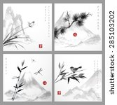 set of cards with mountains ... | Shutterstock .eps vector #285103202