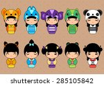 set of cute japanese kokeshi... | Shutterstock .eps vector #285105842