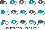 Vector icons pack - Blue Series, baloon collection - stock vector