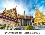 wat phra kaew  temple of the... | Shutterstock . vector #285163418