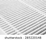 air purifier filter replacement. | Shutterstock . vector #285220148