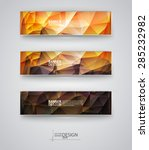 business design templates. set... | Shutterstock .eps vector #285232982