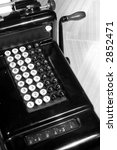 Small photo of Vintage Adding Machine (Black and White)