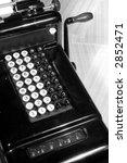 Vintage Adding Machine  Black...