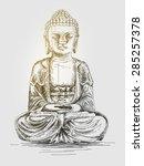 hand drawn vector illustration... | Shutterstock .eps vector #285257378