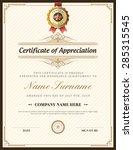 vintage retro frame certificate ...   Shutterstock .eps vector #285315545