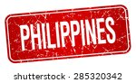 philippines red stamp isolated... | Shutterstock .eps vector #285320342