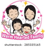 warm hearted family | Shutterstock . vector #285335165