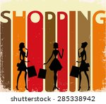 women silhouettes on a retro... | Shutterstock .eps vector #285338942