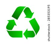 recycle symbol | Shutterstock .eps vector #285353195