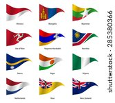 set  flags of world sovereign... | Shutterstock .eps vector #285380366