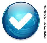 confirm icon | Shutterstock .eps vector #285389702