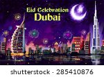 Illustration Of Eid Celebratio...