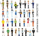 cartoon vector characters of... | Shutterstock .eps vector #285425732
