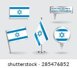 set of israeli pin  icon and... | Shutterstock .eps vector #285476852