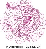 vector of traditional chinese... | Shutterstock .eps vector #28552724