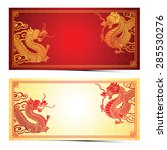 chinese traditional template... | Shutterstock .eps vector #285530276