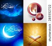 vector creative set of ramadan...   Shutterstock .eps vector #285552722
