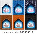 Ramadan Kareem   Islamic Holy...