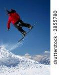 snowboarder in red jacket... | Shutterstock . vector #2855780