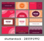 cards. vintage decorative... | Shutterstock .eps vector #285591992